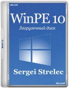 WinPE 10-8 Sergei Strelec (x86/x64) 2018.05.03