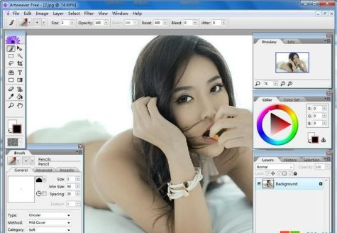 Artweaver Plus 6.0.1.14310 Crack Patch & Serial Key Free Download..