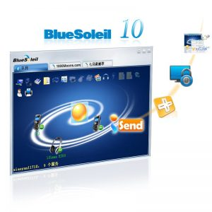 Bluesoleil 10.0.496.1 Crack + Serial Key Download Free [Latest]