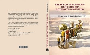 Essays-on-Myanmar-Genocide-Zarni-and-Brinham-2019