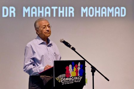 FORSEA-Prime-Minister-Tun-Dr-Mahathir-Mohamad