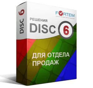 инструмент оценки DISC для отдела продаж