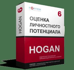 тест HOGAN оценка личностного потенциала