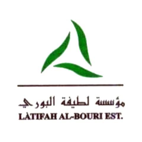 latifah al-bouri est