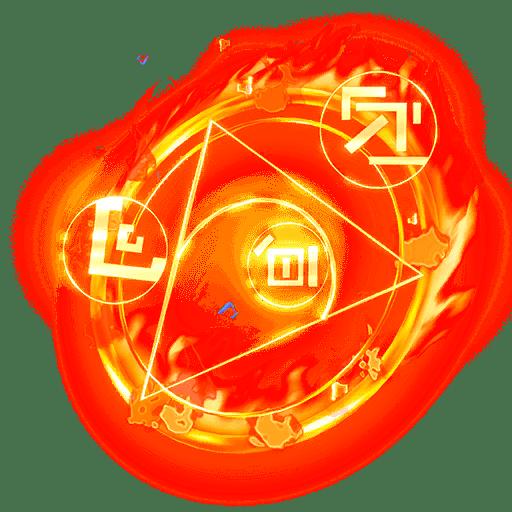 Fortnite v11.20 Leaked Back Bling - Flame Sigil