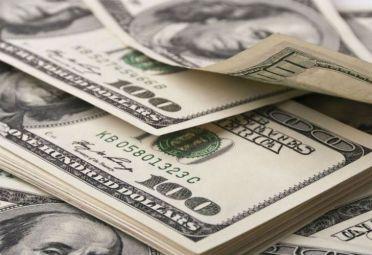 El dólar minorista opera sin cambios a $ 59,50