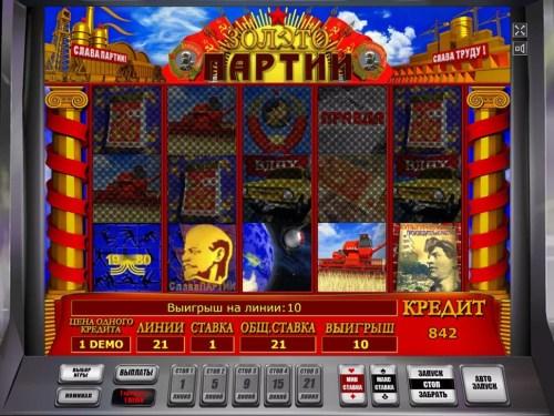игровые автоматы cherry для android