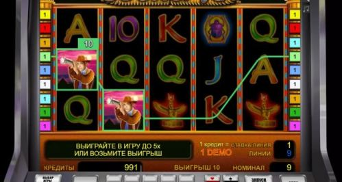 казино ричи самп