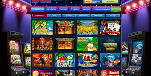 Игровые автоматы игрософт скачать бесплатно игровые автоматы в новополоцке