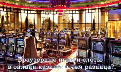 Гранд казино кристалл онлайн вход вулкан казино игровые автоматы казино от клуба