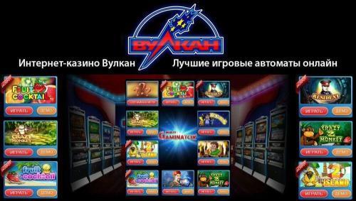 Игровой автомат топ секрет играть бесплатно без регистрации игровые автоматы на реальные деньги с выводом 777