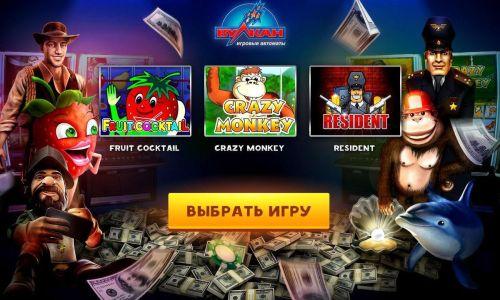 форум игровые автоматы онлайн без регистрации inurl profile php
