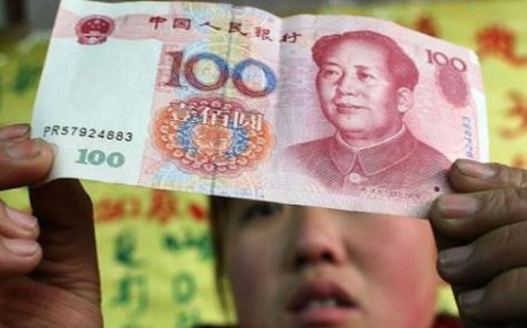 YUAN. China promete flexibilizar su moneda.