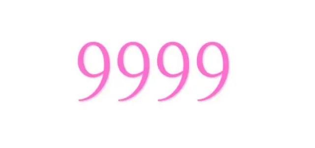 ゾロ目のエンジェルナンバー「9999」の意味を解説