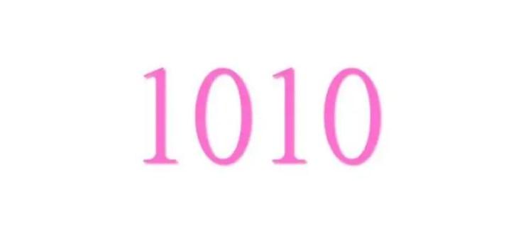 エンジェルナンバー「1010」の重要な意味を解説