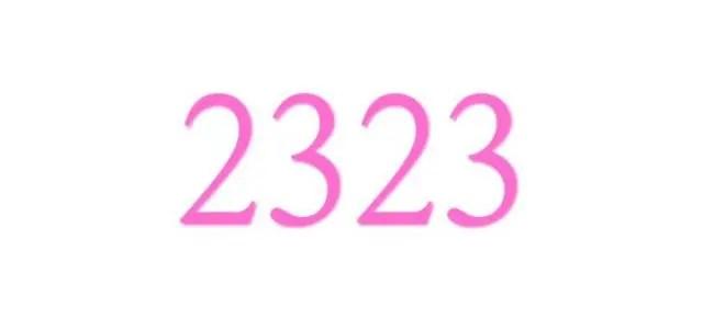 エンジェルナンバー「2323」の重要な意味を解説