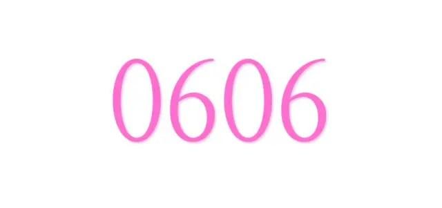 エンジェルナンバー「0606」の重要な意味を解説