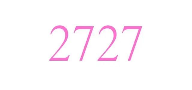 エンジェルナンバー「2727」の重要な意味を解説