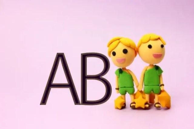 双子座AB型