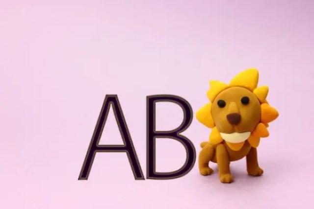 獅子座AB型