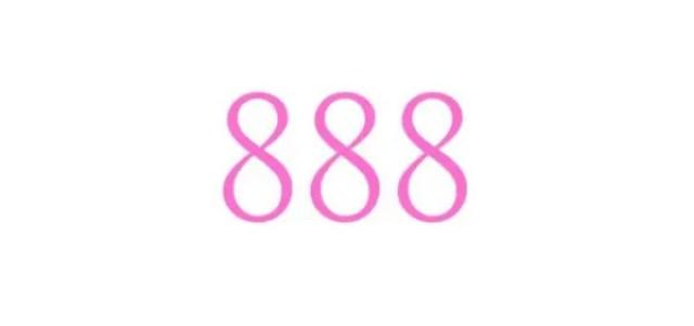 ゾロ目のエンジェルナンバー「888」の意味を解説