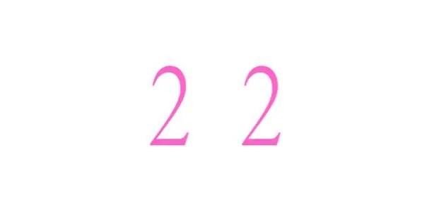 エンジェルナンバー「22」の状況別の意味と数秘術的解釈