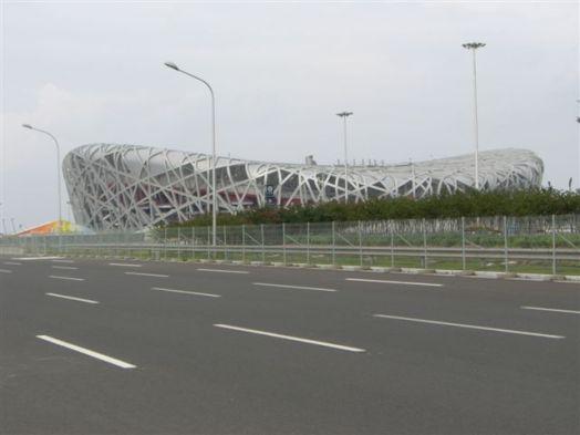 Prince Louis Rwagasore Stadium