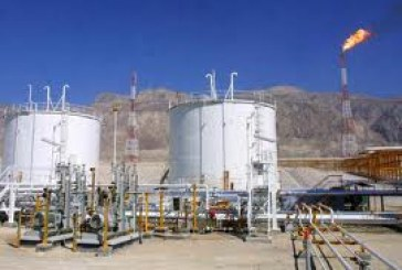 Over 40 trillion gas reserves