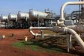 Natural Resources of Sudan