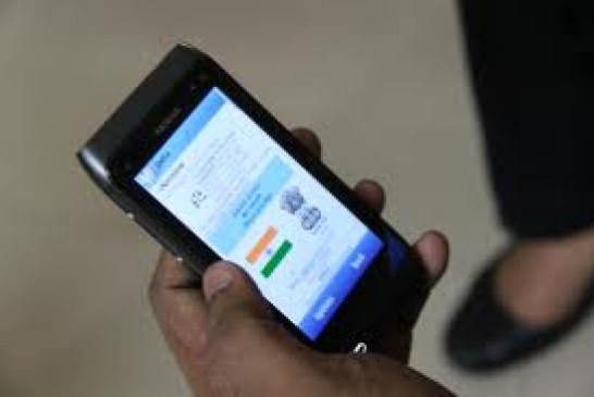 Lowest rate of mobile phone subscribers