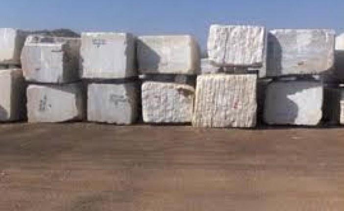 Exports of Eritrea