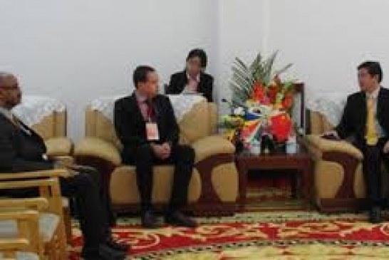 Seychelles Membership of International Organization