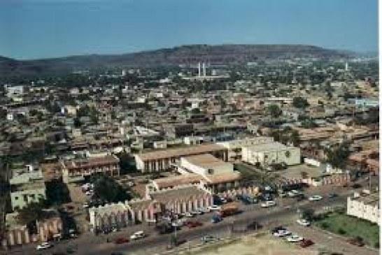 Investment Promotion Agency of Mali (API-MALI)