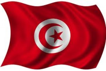 Double taxation agreement in Tunisia