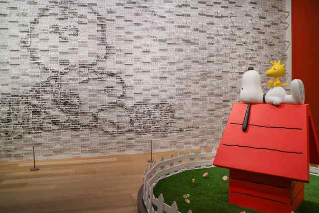 First Time in Tokyo Japan Snoopy Museum