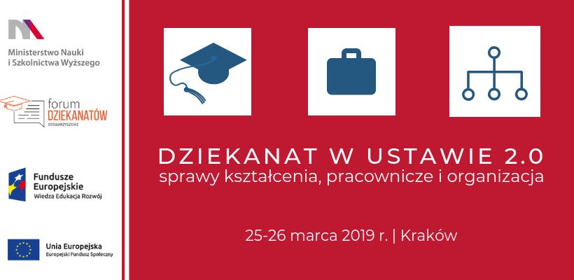 Zaproszenie na seminarium poświęcone pracy dziekanatów w kontekście Ustawy 2.0   Kraków, 25–26.03.2019