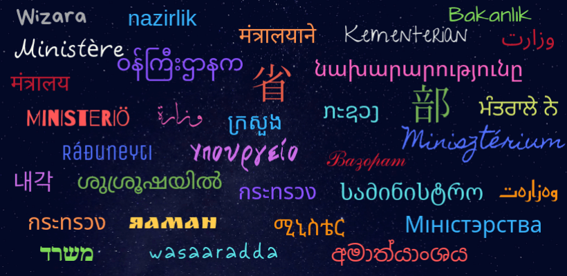 Już prawie są! Zmiany w postępowaniu administracyjnym i tłumaczeniu dokumentów na języki obce