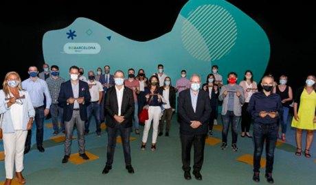 Premis Bizbarcelona del 2020