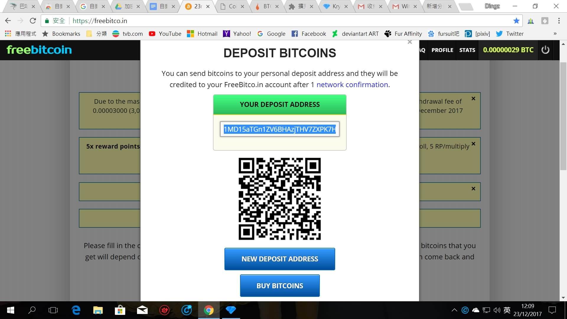 自動挖礦Nicehash替代方案Kryptex使用教學 - 其它數位貨幣 - 比特臺灣論壇