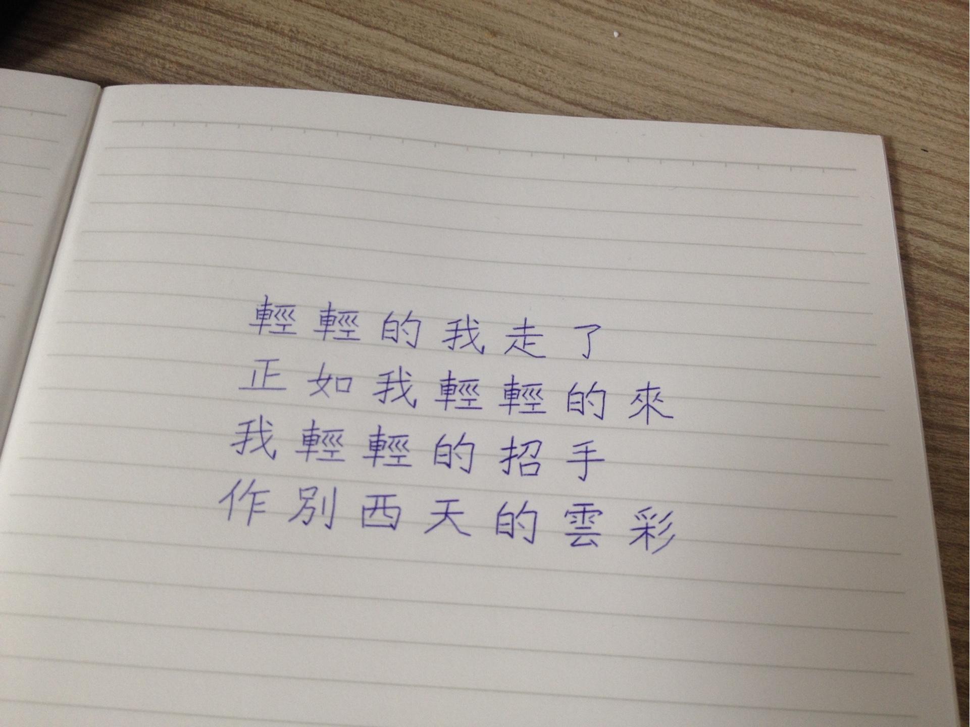 Pretty Handwriting Generator
