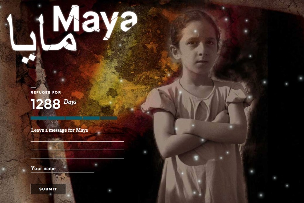 maya-wall