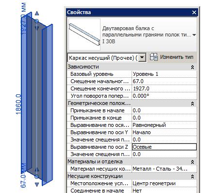 Решено: Revit 2015 как настроить автоматическое соединение ...