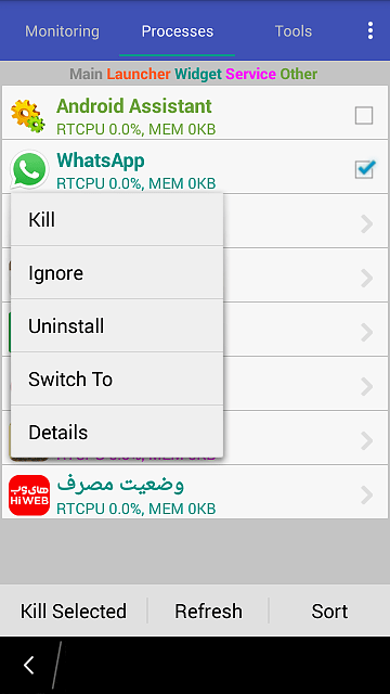 Finally the Android WhatsApp media sharing problem solved-img_20170515_212223.png