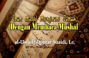 Imam Masjid1