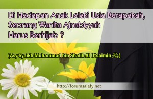 header forum salafy 41