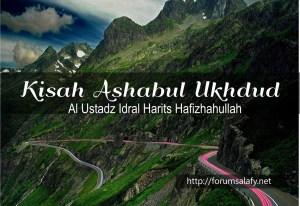 kisah ashabul uhdud