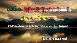 Audio_22-23 Muharrom 1436 H