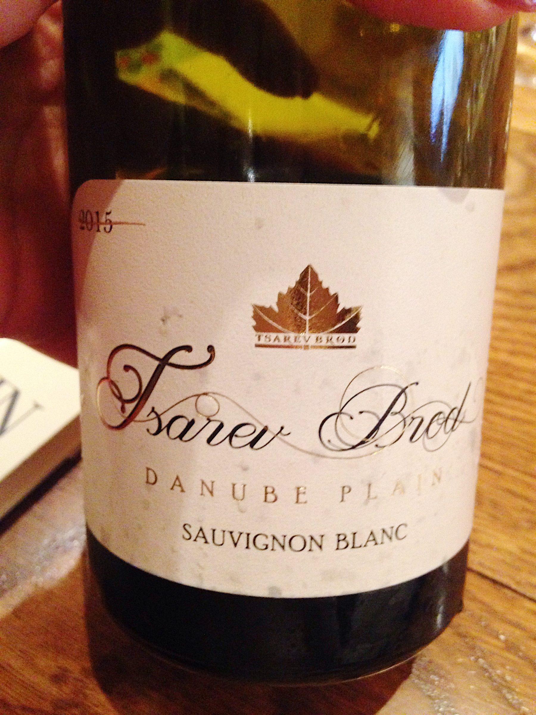 2015 Sauvignon Blanc, Tsarev Brod