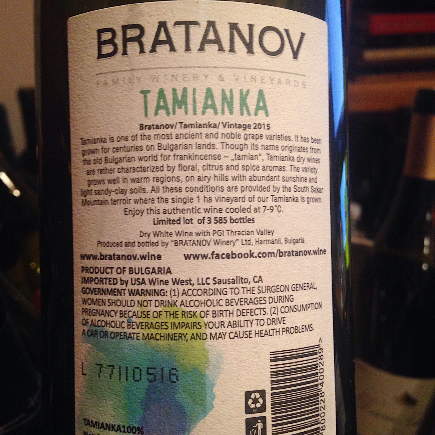 2015 Tamianka Bratanov Family Winery and Vineyard