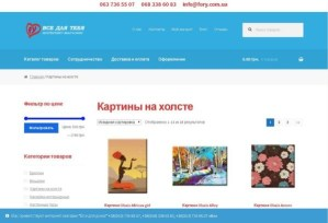 Сайт интернет магазина Все для рыбалки, созданный компанией Fory Group